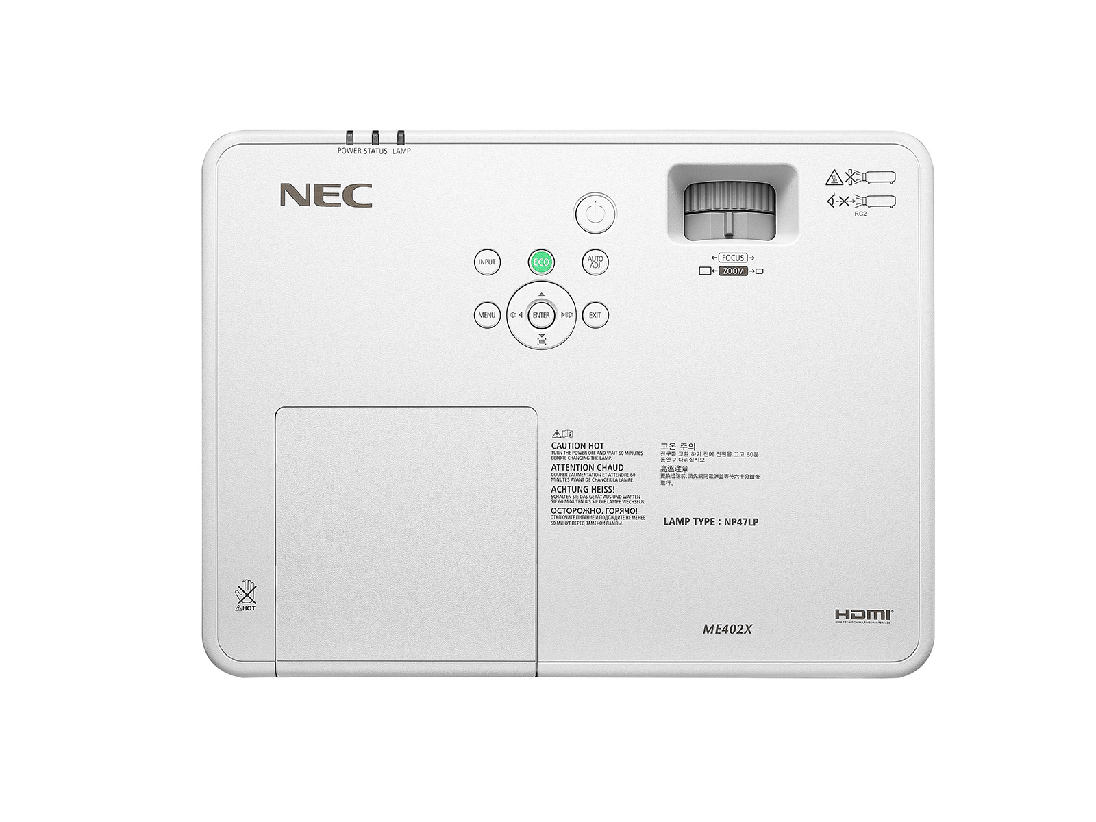 NEC_ME402X_top_web